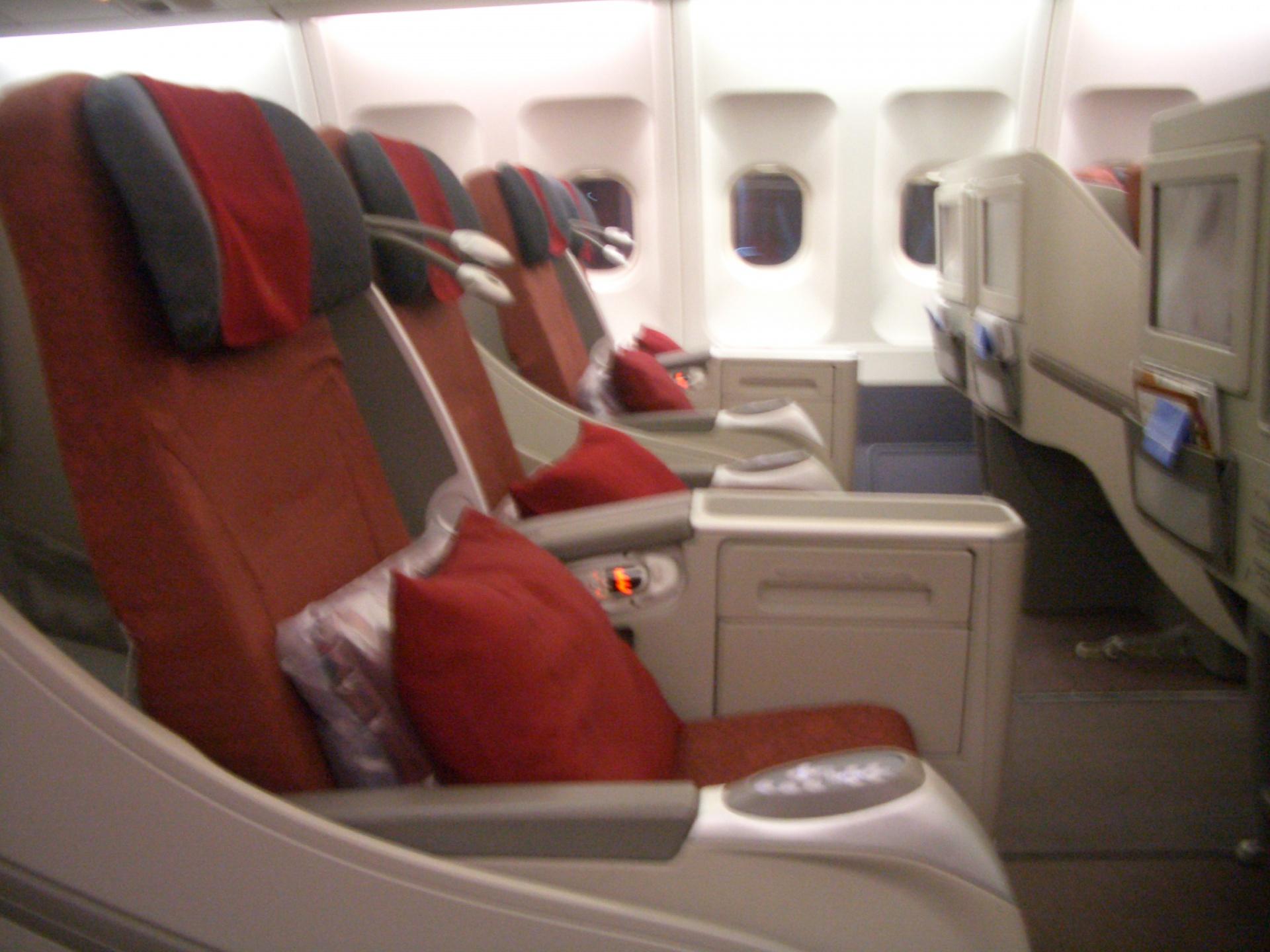 ガルーダ インドネシア航空 ビジネスクラス