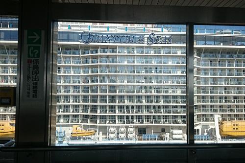 クァンタム ポートライナー駅からの景色