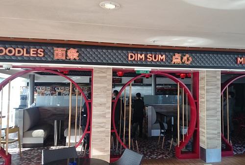 QN Dimsum