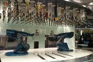クァンタム ロボット バー