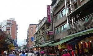 瑞芳駅 周辺の市場