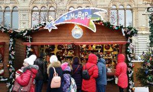 赤の広場 クリスマスマーケット