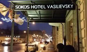 ソコス バジリスキー