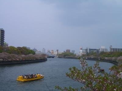 大阪 大川