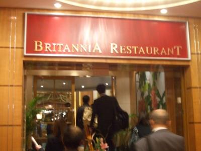 QM2 ブリタニア レストラン