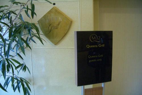 QM2 クイーンズ グリル
