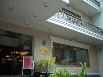 サイゴン 飲茶のおいしかったお店