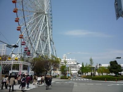 大阪 天保山