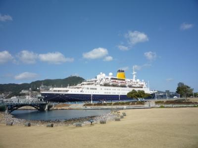 サガルビー 長崎港からの外観