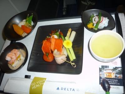 デルタ航空 ビジネスクラス機内食