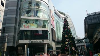 バンコク ターミナル21